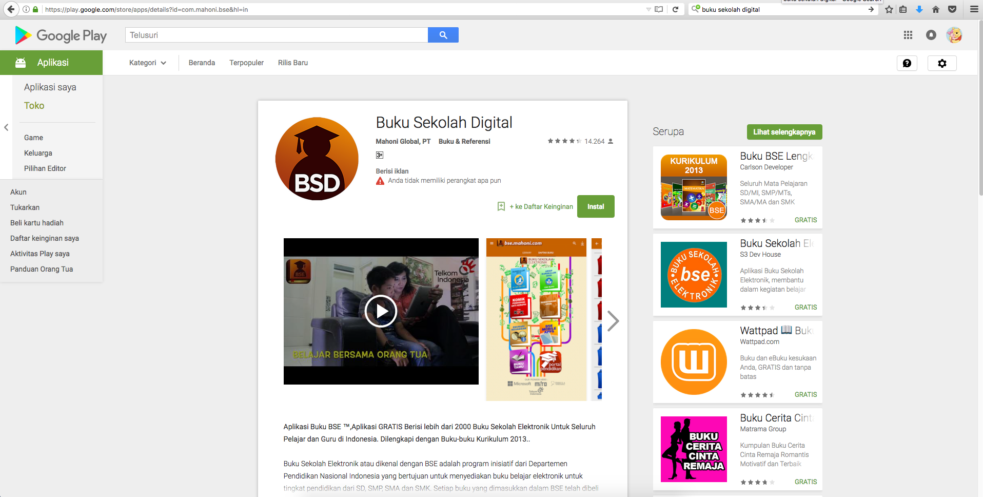 """Mobile Aplikasi """"Buku Sekolah Digital"""", Produk Teknologi yang Sangat Bermanfaat bagi Pendidikan Indonesia di Masa Depan"""