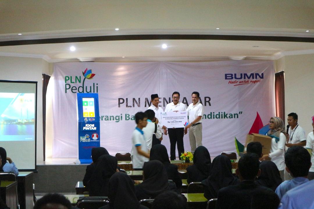 PLN - NTB Mengajar Gunakan Perpustakaan Digital KIPIN