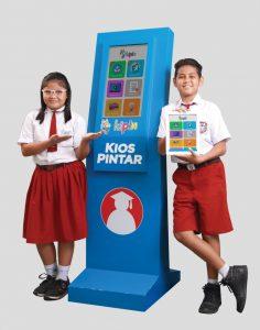 perpustakaan digital, pemerataan pendidikan
