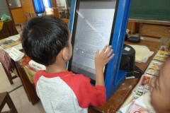 kios-pendidikan-alat-digital-yang-tepat-untuk-pelajar-indonesia03